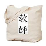 Chinese Teacher Symbol Tote Bag