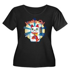 Lucky Cat White T