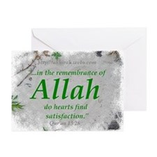 """Remembrance"" Greeting Cards (Pk of 20)"