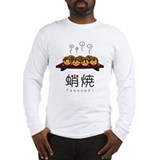 Kawaii Takoyaki Long Sleeve T-Shirt