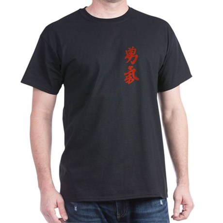 Japanese Symbol T-shirt Kanji Courage - Pocket Tee
