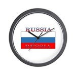 Russia Russian Flag New Design Wall Clock