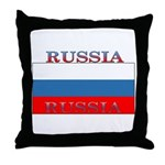 Russia Russian Flag New Design Throw Pillow