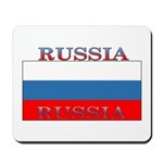 Russia Russian Flag New Design Mousepad