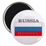 Russia Russian Flag New Design Magnet