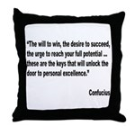 Confucius Personal Excellence Quote Throw Pillow