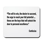 Confucius Personal Excellence Quote Mousepad