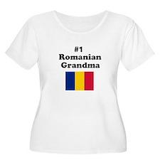 #1 Romanian Grandma T-Shirt