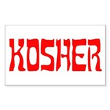 KOSHER Rectangle Decal