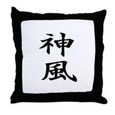 divine wind Throw Pillow