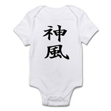 divine wind Infant Bodysuit