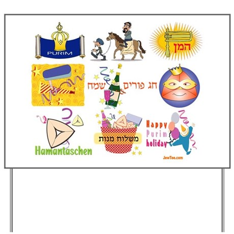 Happy Purim Collage Yard Sign