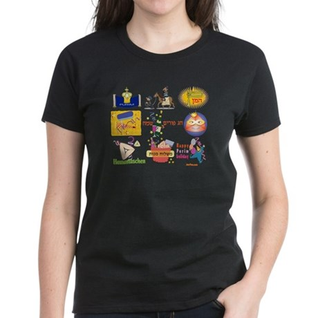 Happy Purim Collage Women's Dark T-Shirt