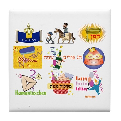 Happy Purim Collage Tile Coaster