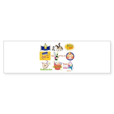 Happy Purim Collage Bumper Sticker