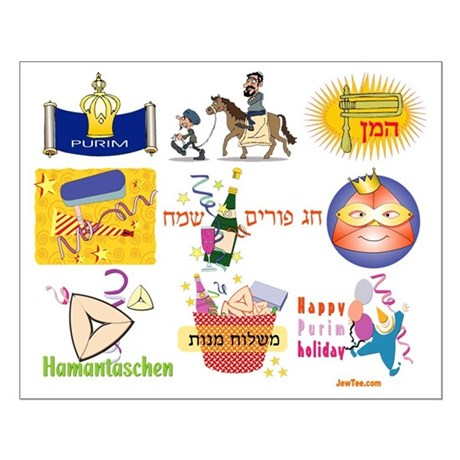 Happy Purim Collage Small Poster
