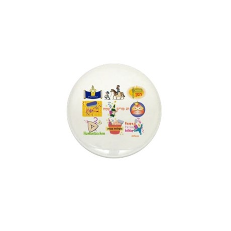 Happy Purim Collage Mini Button (100 pack)