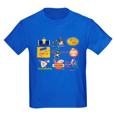 Happy Purim Collage Kids Dark T-Shirt