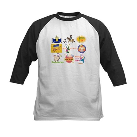 Happy Purim Collage Kids Baseball Jersey