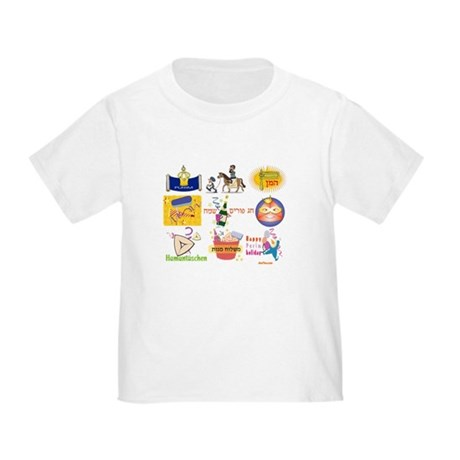 Happy Purim Collage Toddler T-Shirt