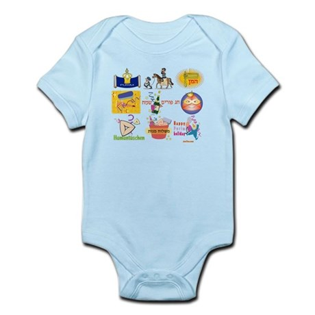 Happy Purim Collage Infant Bodysuit