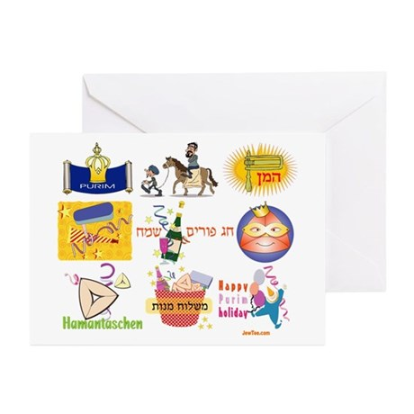 Happy Purim Collage Greeting Cards (Pk of 20)