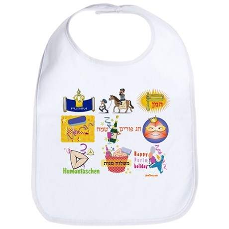 Happy Purim Collage Bib