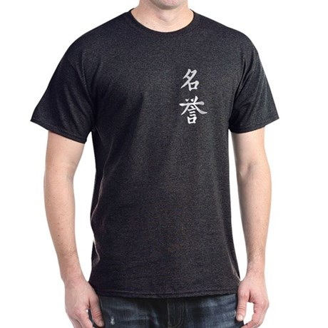 Japanese Symbol Tee Kanji Honor Pocket Tee