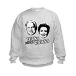 Dicks before Chicks Kids Sweatshirt