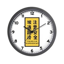 The Slippery Are Very Crafty, China Wall Clock