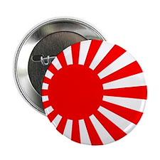 """Unique Japanese flag 2.25"""" Button"""