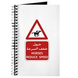 Horses Reduce Speed, UAE Journal