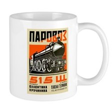 Vintage Poster Design of Train on Mug
