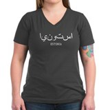 Estonia in Arabic Shirt