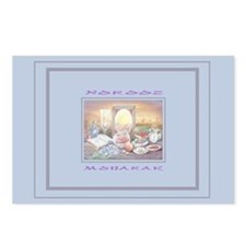 Norooz Mobarak Postcards (Package of 8)