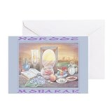 Norooz Mobarak Greeting Cards (Pk of 20)