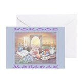 Norooz Mobarak Greeting Card