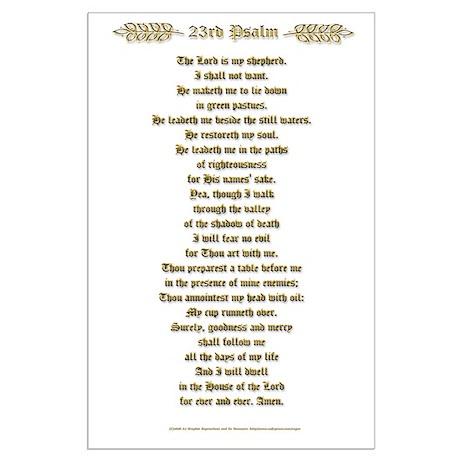 psalm 23 essay