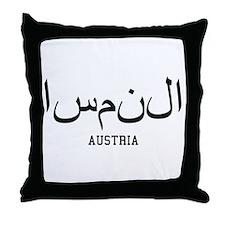 Austria in Arabic Throw Pillow