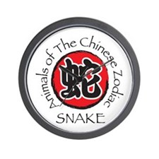 Chinese Zodiac - The Snake Wall Clock