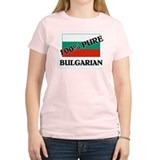 100 Percent BULGARIAN T-Shirt