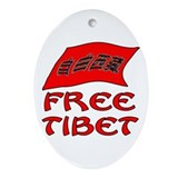 FREE TIBET in Chinese Oval Ornament