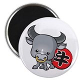 Chinese Zodiac - The Ox Magnet