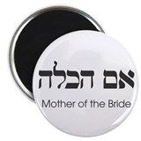 "Classic Mother of the Bride 2.25"" Magnet (100 pack"