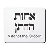 Classic Sister of the Groom Mousepad