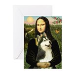 Mona Lisa & Siberian Husky Greeting Cards (Pk of 2