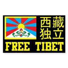 Free Tibet In Chinese Rectangle Decal