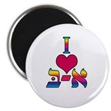 "I love Alef 2.25"" Magnet (100 pack)"