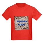 Afikomen Hunter Kids Dark T-Shirt