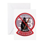DEA Redrum Greeting Cards (Pk of 20)